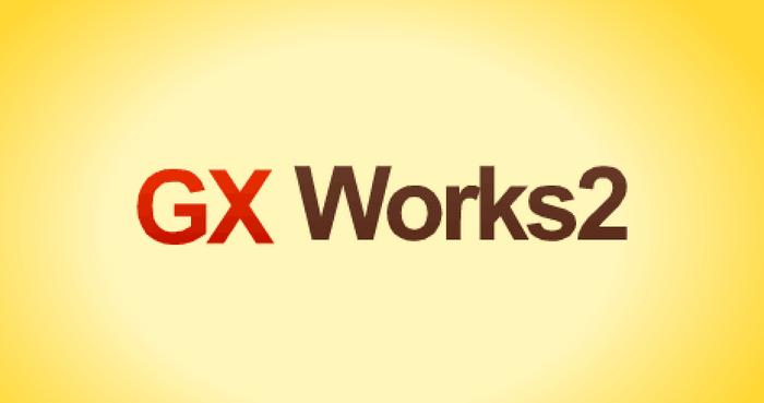 三菱PLC编程软件GX works2 v1.91中文版